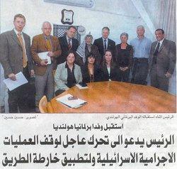 Delegatie op bezoek bij Arafat - Klik voor vergroting